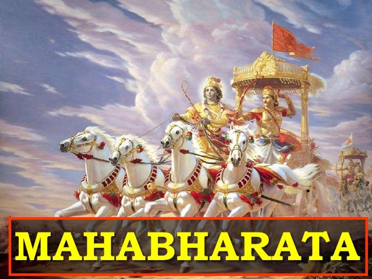 Complete Mahabharata Story In Hindi | सम्पूर्ण महाभारत की कथा!