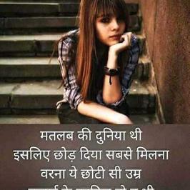 View Ekta Sharma's profile