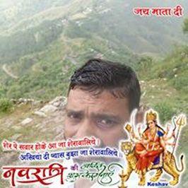 Ritesh Kumar की पूरी प्रोफाइल देखें