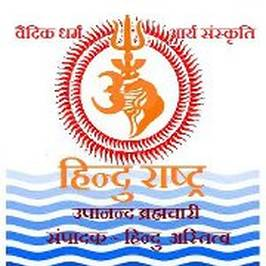 View Upananda Brahmachari's profile