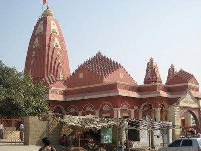 Nageshwar, Dwarka