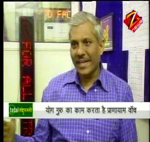 Prof. Agarwal on Zee News for pranwatch/pranayamwatch