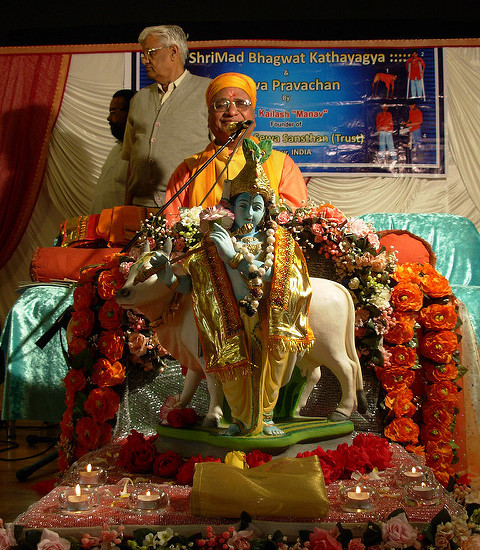 Narayan Sewa Sansthan