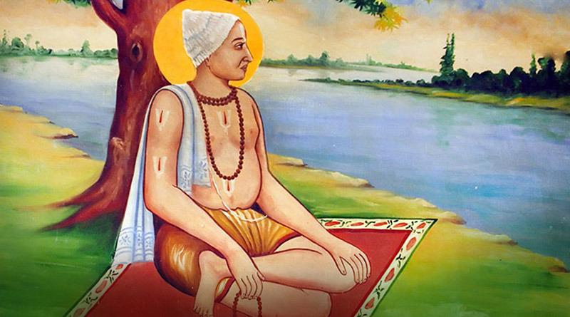 Samudrika Shastra