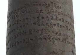 The Inscriptions