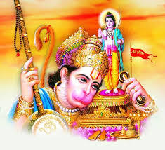 bajrang baan--A powerful prayer to lord hanuman to remove negative energies