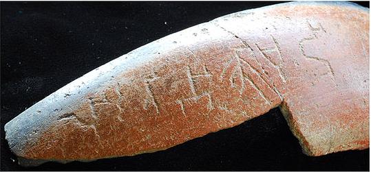 Potsherd with Tamil-Brahmi script found in Oman
