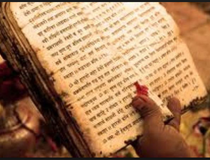 Vedas Are Considered As Divine Knowledge