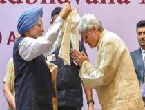 Ex-PM: Intolerance, bigotry anathema to Indian Constitution