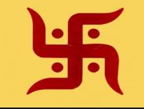Sacred symbol - Swastika