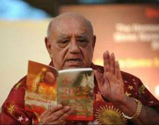 Forecast For February 2017 by Bejan Daruwalla