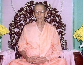 Method of Brahma Upasana