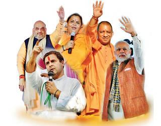 Vedanta & Politics