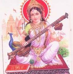 BASANT PANCHAMI ASSOCIATED WITH GODDESS SARASATHI THE DIVINITY OF KNOWLEDGE