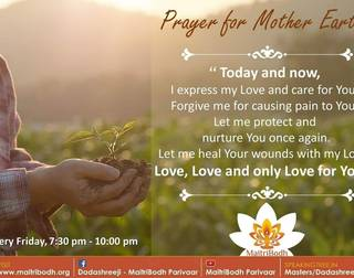 PRAYER FOR MOTHER EARTH