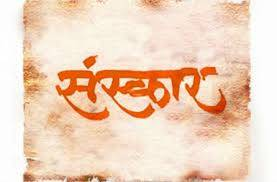 Essence of Sanskar