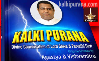 Kalki Purana by Sage Agastya
