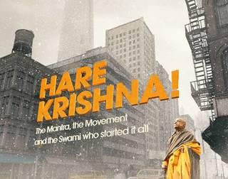 Mera Sangharsh Bhoutikata ke khilaf hai Srila Prabhupada in Hare Krishna Movie