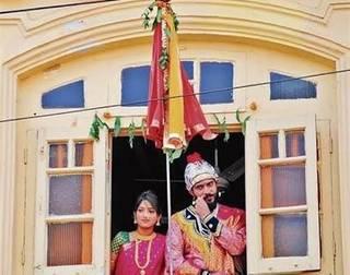 Gudi Padwa ( Marathi)