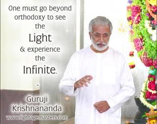 Sri Chakra  by Guruji Krishnananda