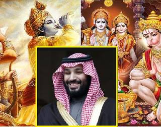 Saudi Arabia includes Ramayan and Mahabharat in its new curriculum for students