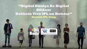 What is Digital Duniya
