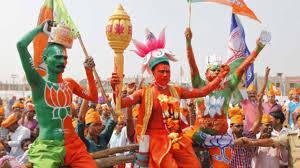 INDIA 2019 ONWARD