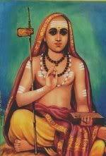 TAT TWAM ASI ( Chandogya Upanishad 2)