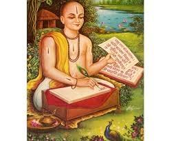 Significance of Guru poornima