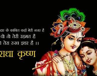 Madhurashtakam : Adharam Madhuram with meaning
