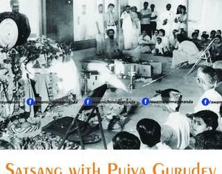 Satsang  with  Pujya  Gurudev (May  1989)