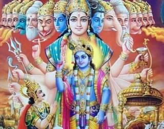 THE ESSENCE & PERCEPTION OF THE ENTIRE BHAGWATAM
