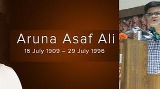 'Tejaswini Aruna' - Hindi Poem on Aruna Asaf Ali