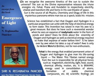 An excerpt from the book  'Emergence of Light' by Shri N. Reghunatha Panicker