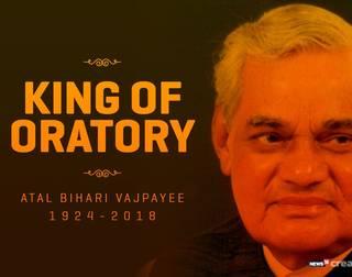 Legacy of Atal Bihari Vajpayee