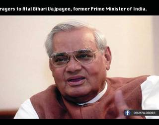 Prayers to Atal Bihari Vajpayee, former Prime Minister of India