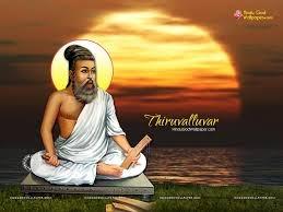 The pathway to Immortality according to Thiruvalluvar