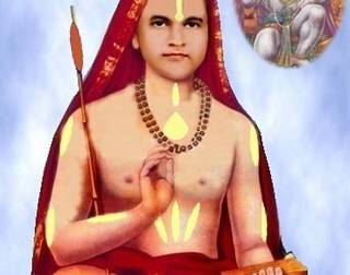 Datta Dharma Sutram
