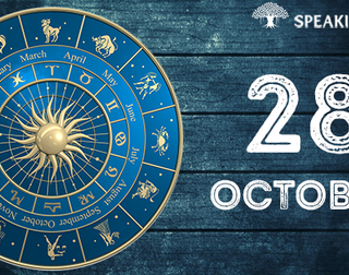 28th October: Your Horoscope