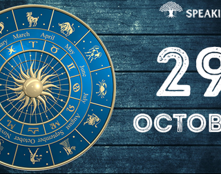 29th October: Your Horoscope