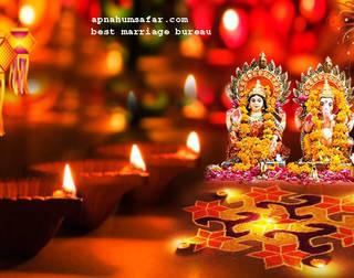 Diwali 2019  Deepavali 2019  Diwali celebration