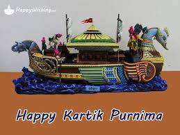 Happy Kartika Purnima