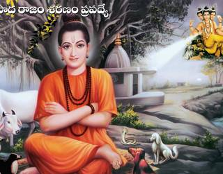 My Guru
