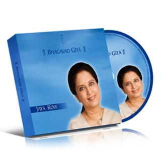 Bhagavad Gita - Introduction