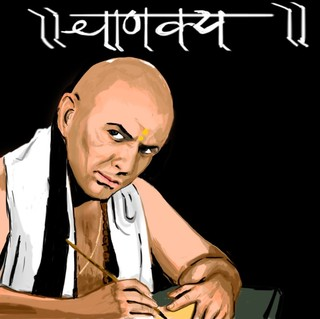 Learn these 4 secrets of Chanakya for a happier life!