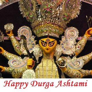 Special Broadcast on Durgashtami, Maha-Navami and Vijayadashami