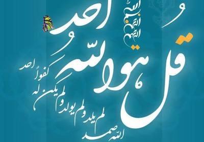 ع نوشته اسم فرشته خامساً: الخط الفارسي أنواع الخط العربي