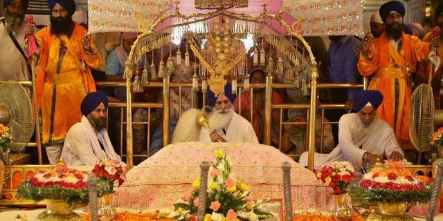Holy Guru Granth Sahib