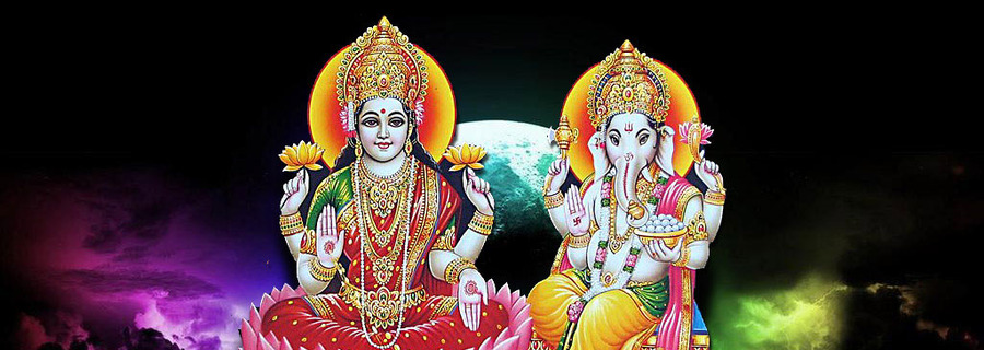Lakshmi and Ganesha Worshipped Together