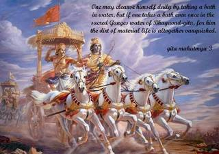 डेली शेयरिंग श्रीमद्भगवद गीता - मोक्षसंन्यासयोग ~ अध्याय अट्ठारह 18.19
